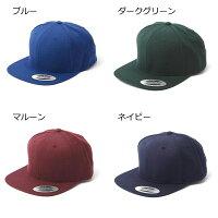 ユーポン帽子