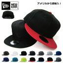 ニューエラ キャップ スナップバック 無地 NEW ERA SNAPBACK CAP 9FIFTY ニューエラー ダンス 衣装 帽子 親子 ペアルック 男女兼用 プレゼント