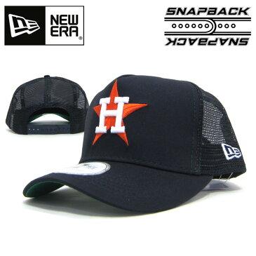 ニューエラ メッシュキャップ NEW ERA メッシュキャップ ヒューストン・アストロズ NEW ERA D-FRAME TRUCKER MESH CAP Houston Astros ネイビー ニューエラー