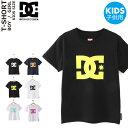 DC Tシャツ キッズ ディーシー シャツ 子供 男の子 女の子 白 黒 シンプル 夏 130 140 150