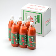 トマトジュース無塩北海道産トマトトマトジュース1000ml×6本入1ケース(1箱)価格9072円北海道のトマトジュース無塩