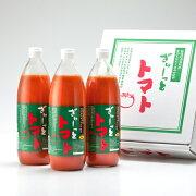 トマトジュース無塩北海道産トマトトマトジュース1000ml×3本化粧箱入価格4968円北海道のトマトジュース無塩