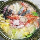 送料無料 海鮮鍋 寄せ鍋 寄せ鍋セット 北海道の具だくさん 北の寄せ鍋 よせなべ ...