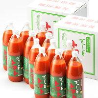 トマトジュース無塩北海道産トマト