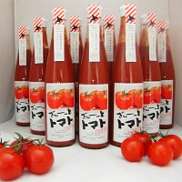 トマトジュースプレミアム北海道産トマト