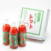 トマトジュース無塩500ml3本トマトジュースギフト「ぎゅーっとトマト」
