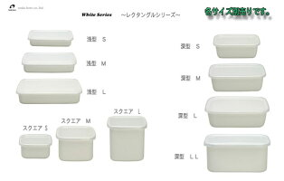 【20%OFF】野田琺瑯WhiteSeriesレクタングル深型M《シール蓋付》WRF-M
