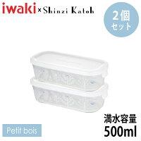 iwaki(イワキ)ShinziKatohパック&レンジPetitbois満水容量500ml