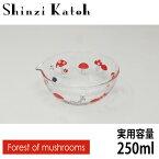 【在庫限定品】Shinzi Katoh(シンジ・カトー)リップボウルM Forest of mushrooms実用容量250ml