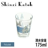 【在庫限定品】ShinziKatohちいさめコップhouse満水容量175ml