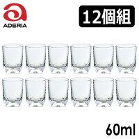 石塚硝子アデリアグラスエクセルWウイスキー12個組容量:60ml