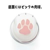 石塚硝子アデリアグラスcoconecoここねこ親猫容量:300ml種類:ミケ、トラ、ブチ※各種別売