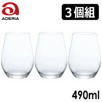 石塚硝子アデリアグラスワインタンブラーL3個組容量:490ml