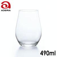 石塚硝子アデリアグラスワインタンブラーL容量:490ml