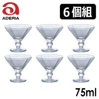 石塚硝子アデリアグラスカロミニ6個組容量:75ml