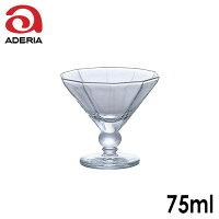 石塚硝子アデリアグラスカロミニ容量:75ml
