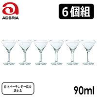 石塚硝子アデリアグラスSラインカクテル6個組容量90ml