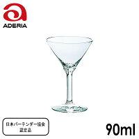 石塚硝子アデリアグラスSラインカクテル容量90ml