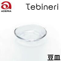 石塚硝子アデリアグラスてびねり豆皿P-6412