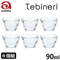 石塚硝子アデリアグラスてびねり吟醸P-6614容量:90ml