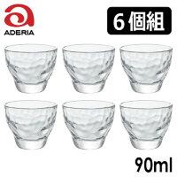 石塚硝子アデリアグラス槌目盃6個組容量:90ml