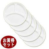 【在庫処分品】コレール タフホワイト リーフ ランチ皿(大) 5枚組 J310-CRG-5 CP-9456-5