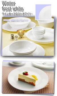 【35%OFF】コレールウインターフロストホワイトランチ皿(小)<パール金属>J385-NCP-8915