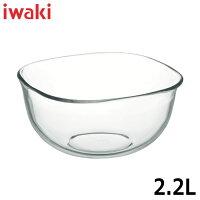 【40%OFF】iwakiニューボウル(中)2.2L