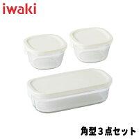 iwaki(イワキ)ギフトセットパック&レンジ角型3点セットカラー:ホワイト
