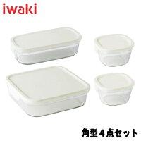 iwaki(イワキ)ギフトセットパック&レンジ角型4点セットカラー:ホワイト
