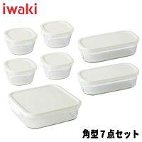 iwaki(イワキ)ギフトセットパック&レンジ角型7点セットカラー:ホワイト