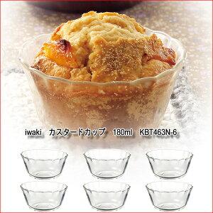 セットでさらにお得♪シンプルで使いやすい耐熱ガラス食器♪リニューアルした定番シリーズ!!【...