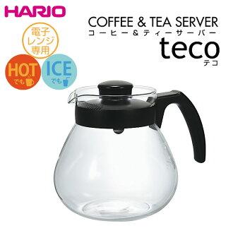 HARIO (hario) 咖啡與茶伺服器東元 (TECO) 帶下容量 1000年毫升