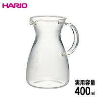 HARIO(ハリオ)耐熱コーヒーデカンタ実用容量:400ml