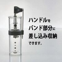 HARIO(ハリオ)コーヒーミル・スマートGコーヒー粉約24gカラー:透明、透明ブラック※各色別売