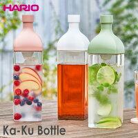 HARIO(ハリオ)カークボトル満水容量1200mlカラー:ホワイト、スモーキーピンク、スモーキーグリーン※各色別売