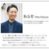 HARIO(ハリオ)ミニドリップケトル粕谷モデル実用容量:300mlカラー:マットブラック