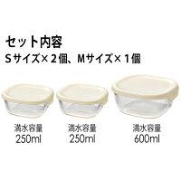 HARIO(ハリオ)耐熱ガラス製保存容器3個セット蓋カラー:オフホワイト満水容量250ml/600ml