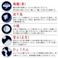 キハラKOMON箸置5個揃(箱入り)セット内容:梅鶴、波千鳥、小槌、ひょうたん、富士