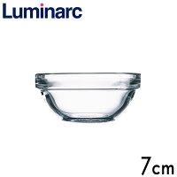Luminarcリュミナルクアンピラブルサラダボウル7cm品番:2370-324
