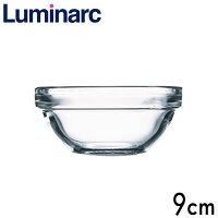 Luminarcリュミナルクアンピラブルサラダボウル9cm品番:2370-325
