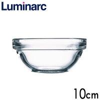 Luminarcリュミナルクアンピラブルサラダボウル10cm品番:2370-326