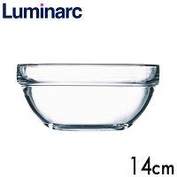 Luminarcリュミナルクアンピラブルサラダボウル14cm品番:2370-328