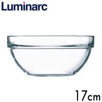 Luminarcリュミナルクアンピラブルサラダボウル17cm品番:2370-329