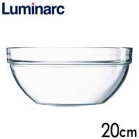 Luminarcリュミナルクアンピラブルサラダボウル20cm品番:2370-330