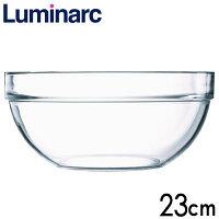 Luminarcリュミナルクアンピラブルサラダボウル23cm品番:2370-346