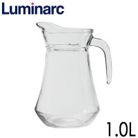 Luminarcリュミナルクアルクピッチャー1.0L品番:2370-348