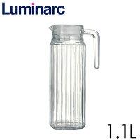 Luminarcリュミナルククアドロピッチャー1.1L品番:2370-350