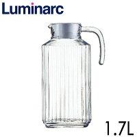 Luminarcリュミナルククアドロピッチャー1.7L品番:2370-351
