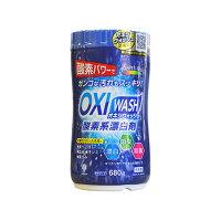 紀陽除虫菊株式会社OXIWASH(オキシウォッシュ)酸素系漂白剤内容量:680g粉末タイプ